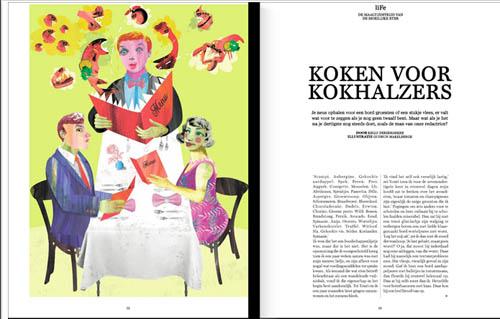 kokhalzers.jpg
